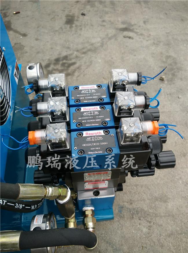 鹏瑞液压系统,液压站特点: 0元设计费。 15年专业设计经验。 100%实用率,展现液压系统的最大动力。 24小时在线服务,全程跟踪服务。 易拆卸,易安装,易移动。 量身定做,交货快。  性能与设计要点 1、这是上海客户订做的一台用德国Rexroth非标液压站。 2、由三组德国Rexroth电磁换向阀进行控制油路的换向。 3、双联叶片泵VP20-20,油泵自带调节压力功能。 4、风冷冷却器控制油温。 5、此套液压站有保压,调速功能。 6、换向缓冲平稳,运作轻巧,承载力强,工作速度快。 7、噪音